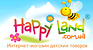 Логотип Happy Land